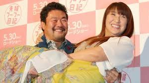 北斗晶と佐々木健介の闘病が紡いだ深い絆と夫婦愛