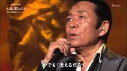 歌手山本譲二さんの母「老人ホーム」で暮らす