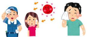副作用,症状,原因,対策,対処法,メイク,ハンカチ,脇下,足裏,精神性発汗,作用,抑制,制汗剤,有効,効果,顔面,多汗症,治療法,局所性,リラックス,ボツリヌス注射,神経遮断薬,漢方,費用,保険,適用,プロバンサリン,柴胡桂枝乾姜湯,病院,クリニック,遺伝,手術,体験談,コンプレックス,克服,不明,ストレス,異常,緊張,パニック,デオドラント剤,スプレー,ハンカチ,失恋,体臭,ワキガ,ホットヨガ,思春期,ボトックス注射,飲み薬,完治,改善,続発性,特発性,思春期,遺伝,