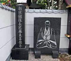 斬首された近藤勇