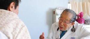 日野原重明先生と海外の研究に学ぶ健康長寿の秘訣とは