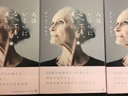 ギネス記録、世界最高齢の現役モデル