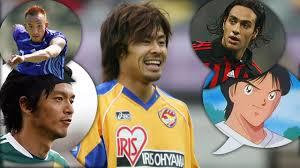 サッカー界のスーパースター「中田英寿」栄光の影に天才「財前」の波瀾万丈人生あり
