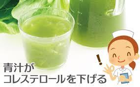 青汁の効果・効能【まとめ】