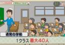 発達障害児の正しい教育法